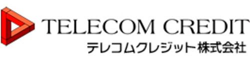テレコムクレジット株式会社